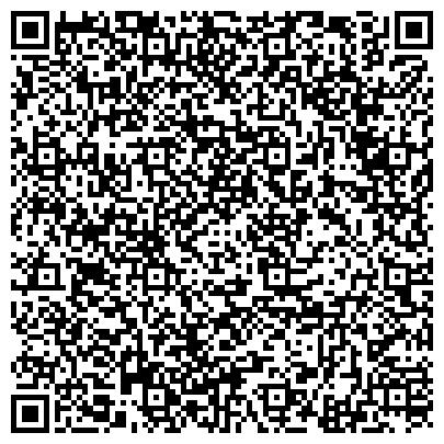 QR-код с контактной информацией организации № 555 БЕЛОГОРЬЕ (НАЧАЛЬНАЯ) С УГЛУБЛЕННЫМ ИЗУЧЕНИЕМ АНГЛИЙСКОГО ЯЗЫКА