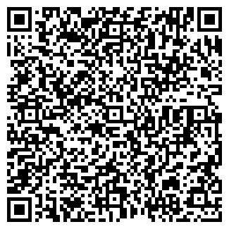 QR-код с контактной информацией организации № 578