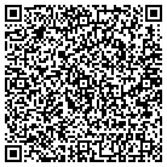 QR-код с контактной информацией организации № 580 НАЧАЛЬНАЯ