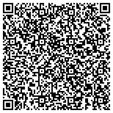 QR-код с контактной информацией организации № 583 С УГЛУБЛЕННЫМ ИЗУЧЕНИЕМ ЯПОНСКОГО ЯЗЫКА