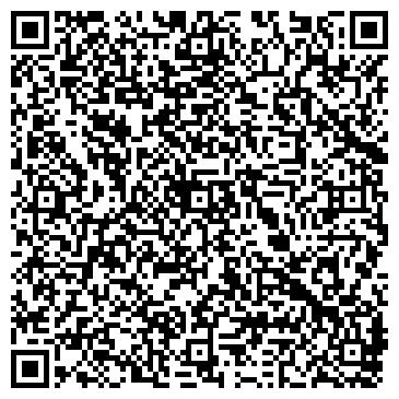 QR-код с контактной информацией организации № 595 СЛАВЯНСКИХ КУЛЬТУР