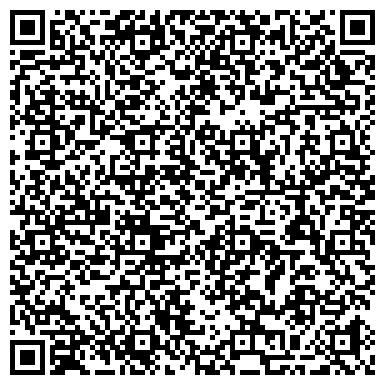 QR-код с контактной информацией организации № 600 С УГЛУБЛЕННЫМ ИЗУЧЕНИЕМ АНГЛИЙСКОГО ЯЗЫКА