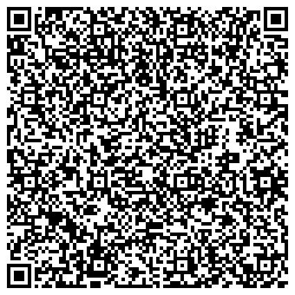 QR-код с контактной информацией организации № 601 С УГЛУБЛЕННЫМ ИЗУЧЕНИЕМ АНГЛИЙСКОГО ЯЗЫКА СОЦИАЛЬНО-ЭКОНОМИЧЕСКИЙ ПРОФИЛЬ