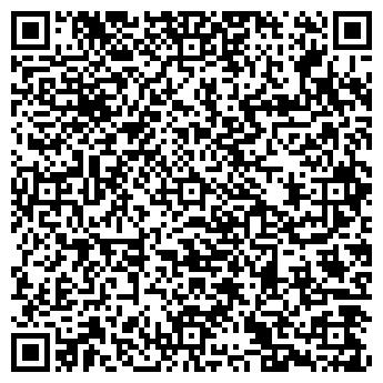 QR-код с контактной информацией организации № 618 ШКОЛА ЗДОРОВЬЯ