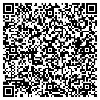 QR-код с контактной информацией организации № 635