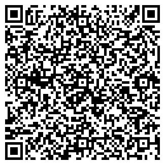 QR-код с контактной информацией организации № 640