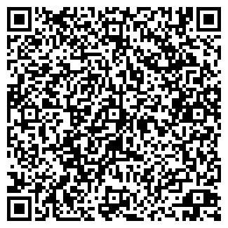QR-код с контактной информацией организации № 661