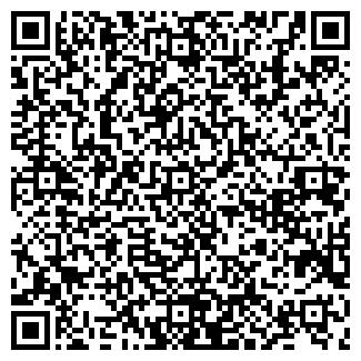 QR-код с контактной информацией организации МАМЫР Г.АКТАУ,