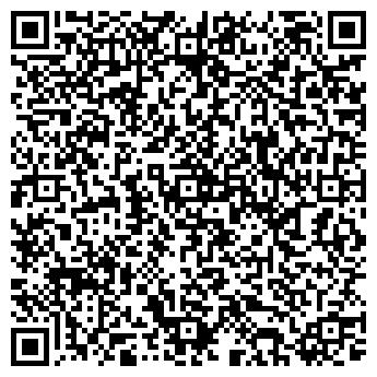 QR-код с контактной информацией организации ЛИДЕР, НОУ