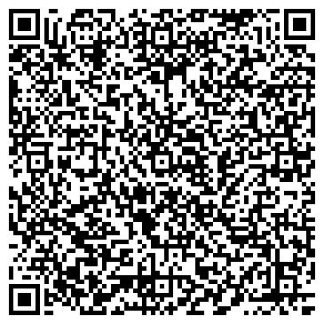 QR-код с контактной информацией организации BW ДЕТСКИЙ ОБРАЗОВАТЕЛЬНЫЙ ЦЕНТР