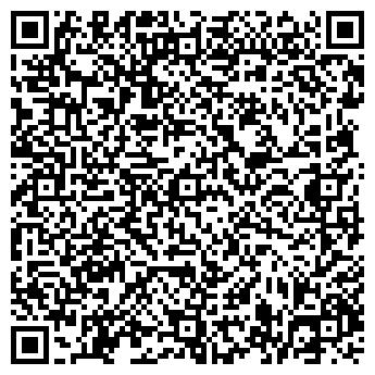 QR-код с контактной информацией организации № 42 ГИМНАЗИЯ