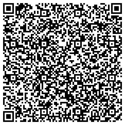 QR-код с контактной информацией организации № 52 ГИМНАЗИЯ C УГЛУБЛЕННЫМ ИЗУЧЕНИЕМ АНГЛИЙСКОГО ЯЗЫКА