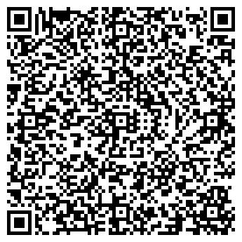 QR-код с контактной информацией организации № 66 ГИМНАЗИЯ