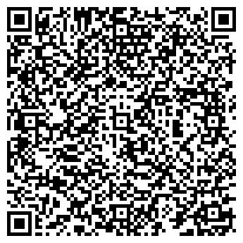 QR-код с контактной информацией организации № 116 ГИМНАЗИЯ