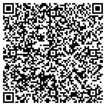 QR-код с контактной информацией организации № 40 ЛИЦЕЙ