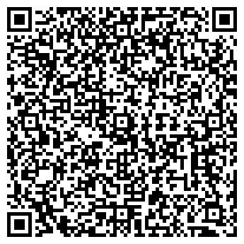 QR-код с контактной информацией организации № 554 ЛИЦЕЙ