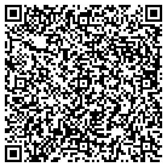 QR-код с контактной информацией организации № 581 ЛИЦЕЙ