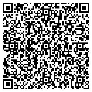 QR-код с контактной информацией организации № 3 (РОСТО)