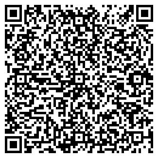 QR-код с контактной информацией организации ВАЛЮР