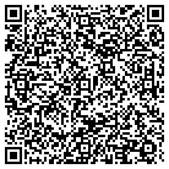 QR-код с контактной информацией организации СВЕТОФОР АВТОШКОЛА