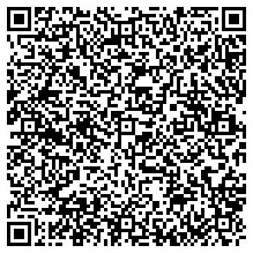 QR-код с контактной информацией организации МАНГИСТАУСКАЯ ОБЛАСТНАЯ ТОРГОВО-ПРОМЫШЛЕННАЯ ПАЛАТА ОО
