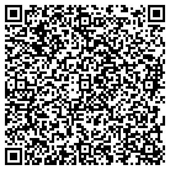 QR-код с контактной информацией организации СТУДИЯ ЛИНГВА