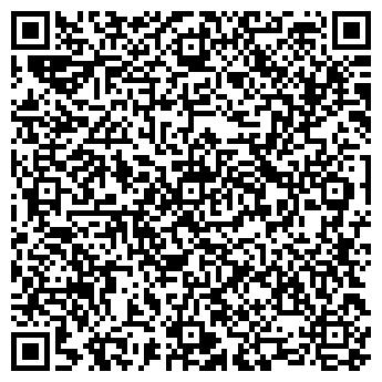 QR-код с контактной информацией организации СУВЕНИР ДОМ КУЛЬТУРЫ