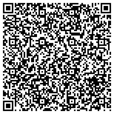 QR-код с контактной информацией организации МАНГИСТАУСКИЙ ГОСУДАРСТВЕННЫЙ ИСТОРИКО-КУЛЬТУРНЫЙ ЗАПОВЕДНИК ГУ