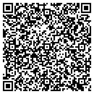 QR-код с контактной информацией организации ФС-СТРОЙ