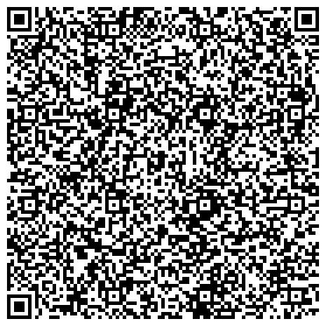QR-код с контактной информацией организации ЦЕНТР СОЦИАЛЬНОГО ОБСЛУЖИВАНИЯ НАСЕЛЕНИЯ Г. ПАВЛОВСКА СОЦИАЛЬНОЕ ОБСЛУЖИВАНИЕ НА ДОМУ (СПЕЦИАЛИЗИРОВАННОЕ СОЦИАЛЬНО-МЕДИЦИНСКОЕ ОТДЕЛЕНИЕ)