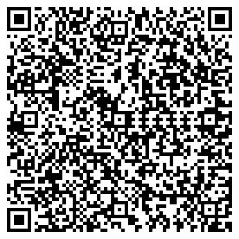 QR-код с контактной информацией организации КАТФУЛ, ООО