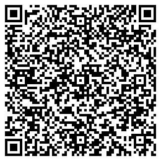 QR-код с контактной информацией организации № 8 ГОРОДСКАЯ