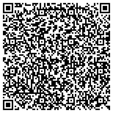 QR-код с контактной информацией организации МАНГИСТАУСКИЙ КОЛЛЕДЖ ИСКУССТВ