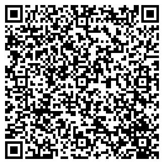 QR-код с контактной информацией организации БРЕМ, ООО