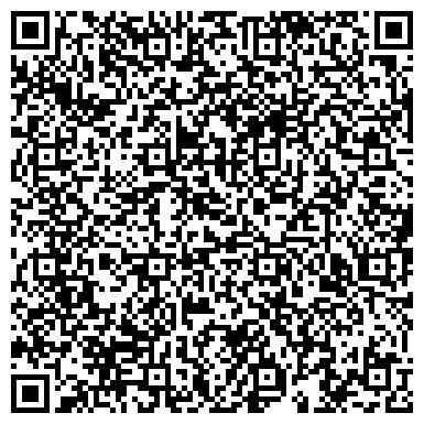 QR-код с контактной информацией организации МАНГИСТАУСКИЙ ОБЛАСТНОЙ ИСТОРИКО-КРАЕВЕДЧЕСКИЙ МУЗЕЙ ГККП