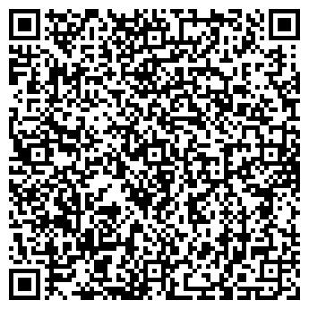 QR-код с контактной информацией организации РОМИРА-ДЕНТ, ООО
