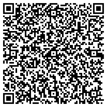 QR-код с контактной информацией организации СМАЙЛ, ООО