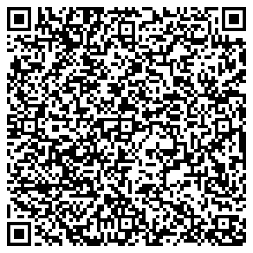 QR-код с контактной информацией организации СТОМАТОЛОГИЧЕСКАЯ КЛИНИКА УЛЫБКА