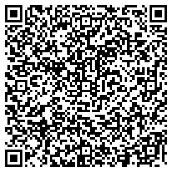 QR-код с контактной информацией организации БАШНИ ЦЕНТР ОТДЫХА