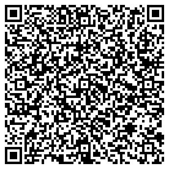QR-код с контактной информацией организации КАПИТАЛЪБРОКЕР