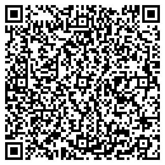 QR-код с контактной информацией организации № 4 ГСК