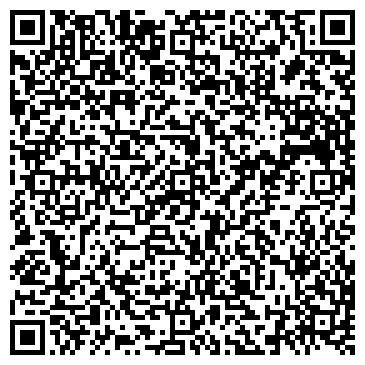 QR-код с контактной информацией организации № 297 ДОШКОЛЬНОЕ ОТДЕЛЕНИЕ