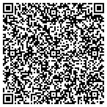 QR-код с контактной информацией организации № 45 ДЕТСКАЯ МУЗЫКАЛЬНАЯ ШКОЛА