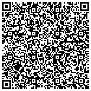 QR-код с контактной информацией организации ДОРОЖНОГО УЧЕБНО-ИНЖЕНЕРНОГО ЦЕНТРА ГОСТИНИЦА