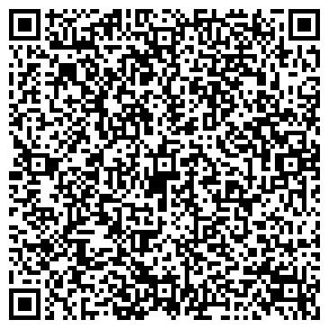 QR-код с контактной информацией организации МАНГИСТАУСКОЕ ОБЛАСТНОЕ УПРАВЛЕНИЕ КУЛЬТУРЫ