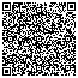 QR-код с контактной информацией организации ЗАО ДОГМА