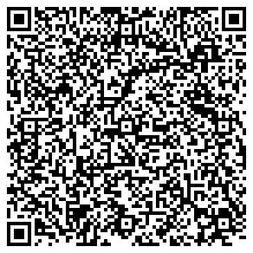 QR-код с контактной информацией организации ЦАРСКОСЕЛЬСКАЯ АУТСОРСИНГОВАЯ КОМПАНИЯ