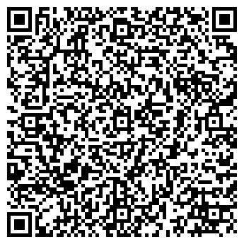 QR-код с контактной информацией организации МАНГИСТАУЭНЕРГОМУНАЙ ТОО