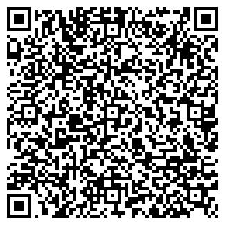 QR-код с контактной информацией организации ЕВРО-КОНСАЛТ