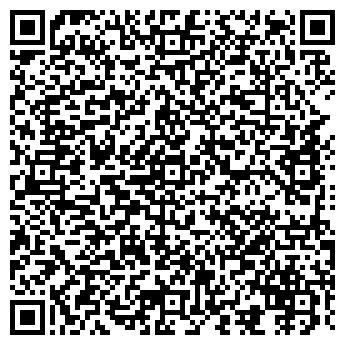 QR-код с контактной информацией организации АТК-СТУДИО, ООО